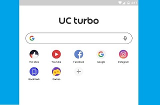 feature uc browser